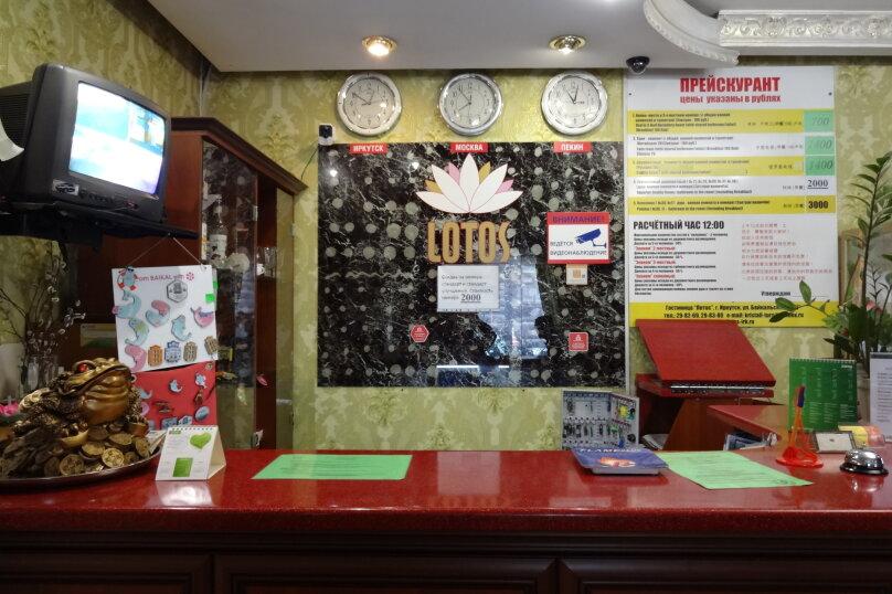 """Отель """"Лотос"""", Байкальская улица, 14Б на 25 номеров - Фотография 52"""