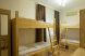 Кровать в общем 6-ти местном  мужском номере:  Койко-место, 1-местный - Фотография 10