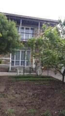 Дом, 100 кв.м. на 7 человек, 2 спальни, 11-я Садовая улица, 527, Евпатория - Фотография 4