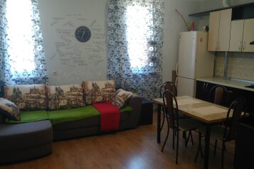 2-комн. квартира, 52 кв.м. на 4 человека, улица Азалий, 17А, Лазаревское - Фотография 1