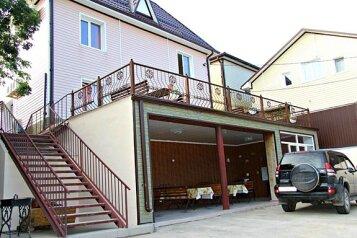 Гостевой дом  , переулок Южный, 2Б на 12 номеров - Фотография 1