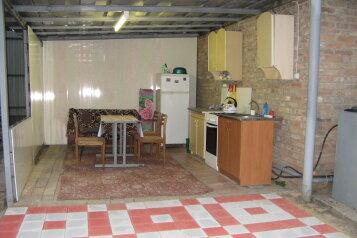Дом, 21 кв.м. на 5 человек, 2 спальни, Октябрьская улица, 133, Ейск - Фотография 4