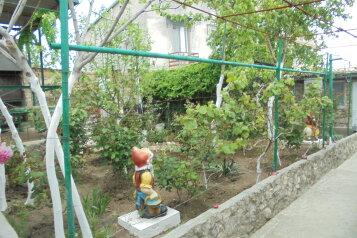 Гостевой дом у Елены., улица Володарского, 18 на 10 номеров - Фотография 1