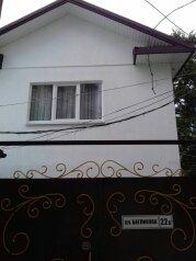 Гостевой дом, Багликова, 22А на 8 номеров - Фотография 1