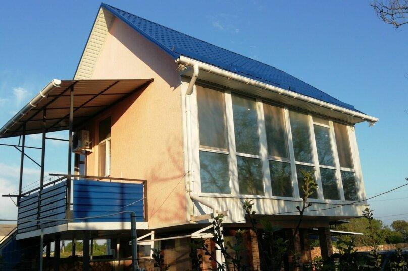 Премиум №25,26 на пять гостей, Курортная улица, 3, Оленевка - Фотография 1