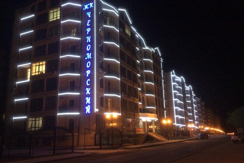 1-комн. квартира, 45 кв.м. на 4 человека, Крымская улица, 19Ж, Геленджик - Фотография 2