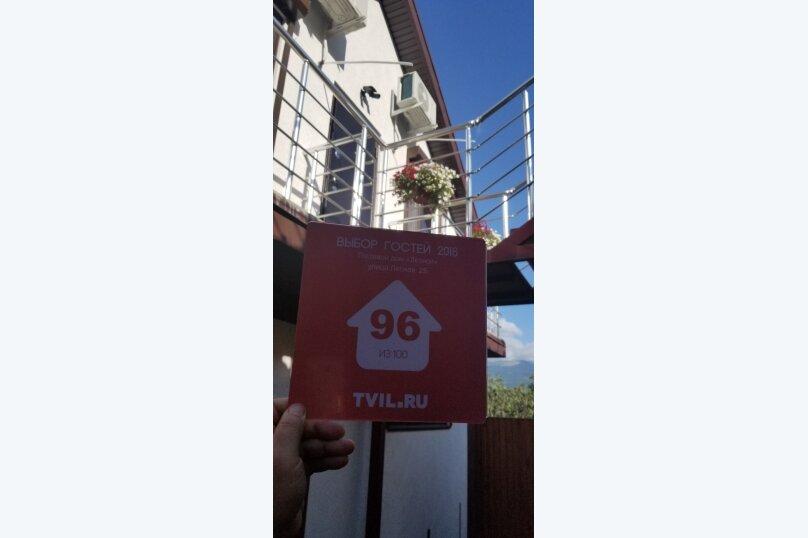 """Гостевой дом """"Лесной"""", Лесная улица, 2Б на 4 комнаты - Фотография 41"""