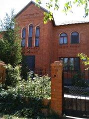 Гостевой дом, Каштановая улица, 25А на 3 номера - Фотография 1