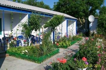 Гостевой дом Зеленая 22, Зелёная улица, 22 на 9 номеров - Фотография 1
