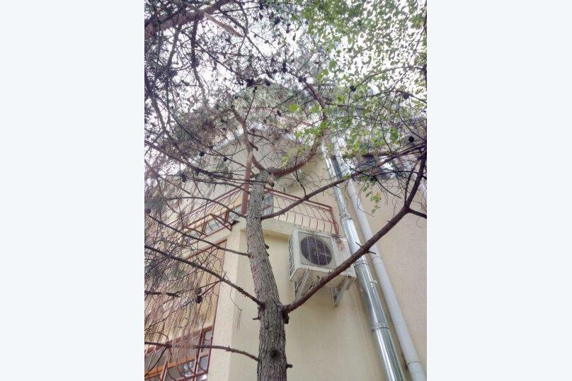 """Мини-отель """"Магнолия"""", Солнечная, 13-В на 6 номеров - Фотография 2"""