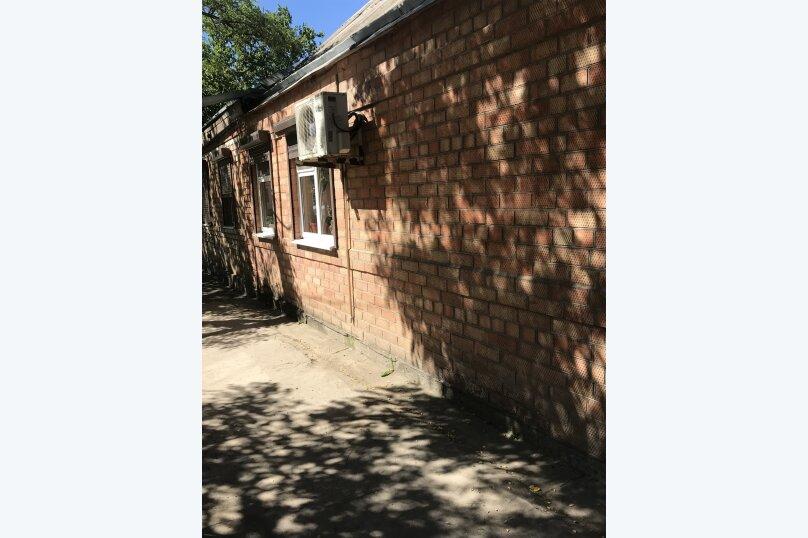Дом, 65 кв.м. на 5 человек, 2 спальни, Морская улица, 131, Ейск - Фотография 19