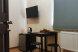 Гостевой дом , улица Адмирала Проценко, 6 на 3 номера - Фотография 8