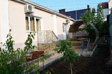Гостевой дом, улица Связистов, 38 на 4 номера - Фотография 1