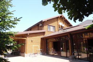 Гостевой дом, Аэродромная улица, 80 на 7 номеров - Фотография 1