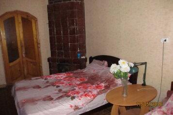Комнаты в частном доме, Батумская, 31 на 2 номера - Фотография 2