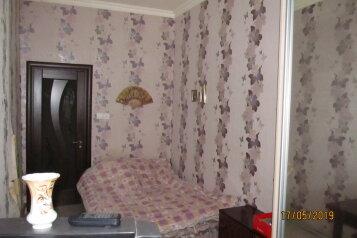 Комнаты в частном доме, Батумская, 31 на 2 номера - Фотография 4