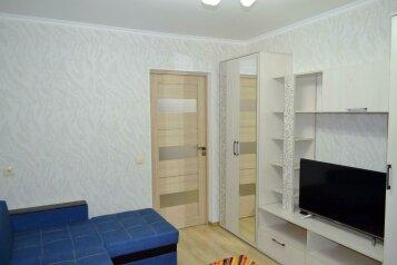 2-комн. квартира, 45 кв.м. на 4 человека, улица Вересаева, 1, Феодосия - Фотография 4