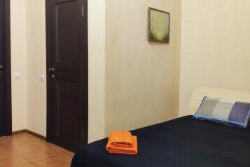 Гостевой дом , улица Адмирала Проценко, 6 на 3 номера - Фотография 4