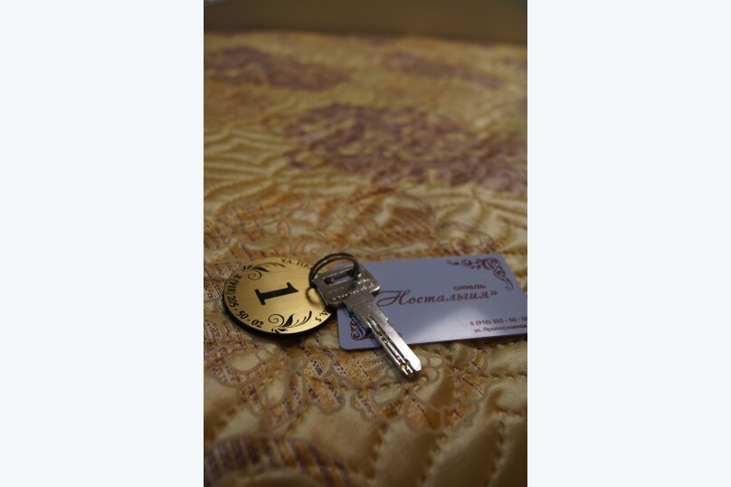 """Гостевой дом """"Ностальгия"""", Православная улица, 5 на 15 комнат - Фотография 36"""