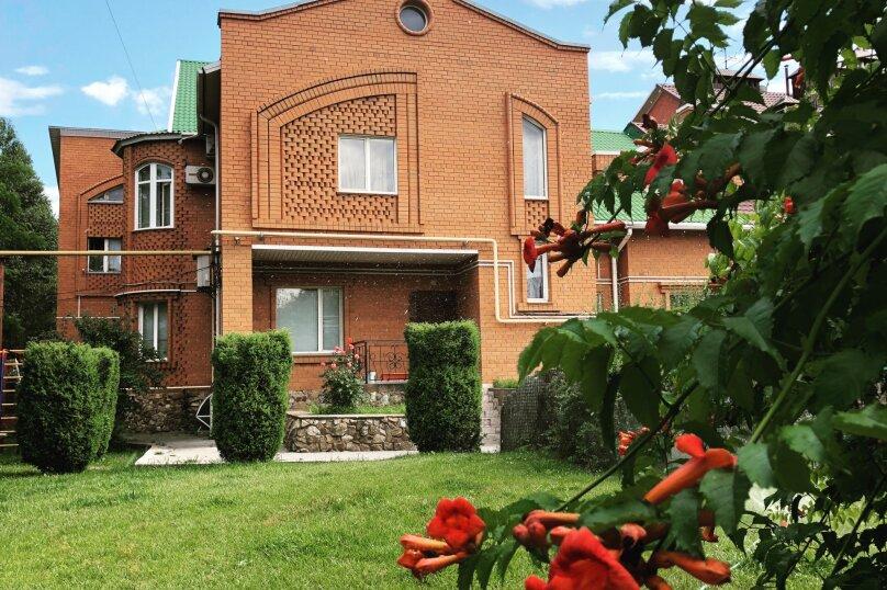 Дом, 300 кв.м. на 12 человек, 3 спальни, Красная, 14, Волгоград - Фотография 12