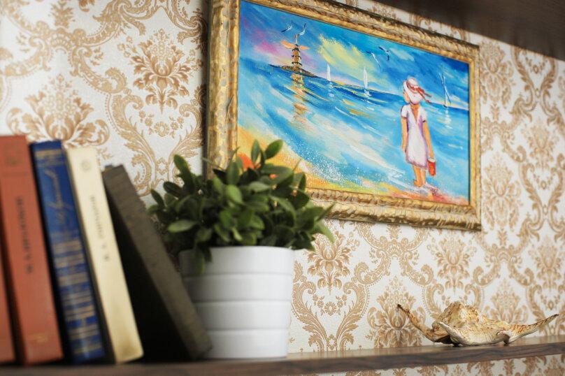Бюджетный 2-х местный номер , Красная улица, 34Ж, Сочи - Фотография 1