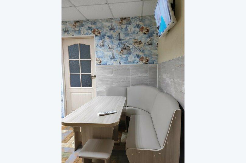 Двухкомнатный семейный номер с кухней, Голубая волна, 7, Заозерное - Фотография 1