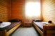 Апартаменты с 3 спальнями:  Дом, 10-местный (6 основных + 4 доп) - Фотография 57
