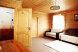 Номер в деревянном коттедже:  Номер, Стандарт, 4-местный, 1-комнатный - Фотография 27