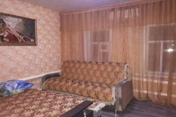 Дом, 40 кв.м. на 5 человек, 2 спальни, улица Персиянова, 36, Соль-Илецк - Фотография 1