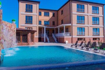 Отель, Чудесная, 9 на 25 номеров - Фотография 1