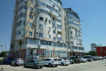 1-комн. квартира, 42 кв.м. на 5 человек, улица 40 лет Победы, 1Б, Анапа - Фотография 1