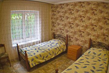Дом, 45 кв.м. на 5 человек, 1 спальня, Межсанаторный проезд, 7, Анапа - Фотография 2