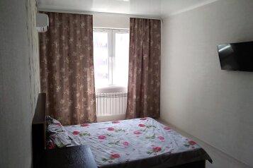 2-комн. квартира, 54 кв.м. на 4 человека, Парковая улица, 64к4, Анапа - Фотография 1