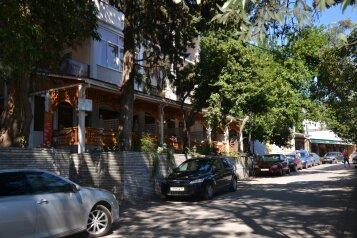 """Отель """"Алупка"""", улица Фрунзе, 8 на 39 номеров - Фотография 1"""