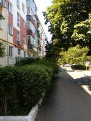 2-комн. квартира, 45 кв.м. на 5 человек, улица Гринченко, 38, Центр, Геленджик - Фотография 4