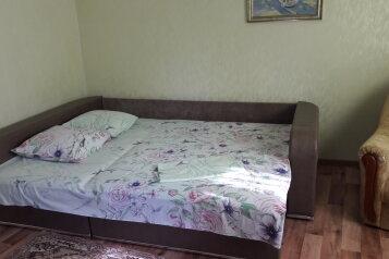 Дом с двориком, 60 кв.м. на 5 человек, 2 спальни, проспект Ленина, 11, Евпатория - Фотография 1