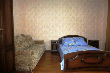 Коттедж  на 12 человек, 3 спальни, Солнечная улица, 7А, Кабардинка - Фотография 2