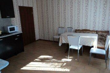 Коттедж  на 12 человек, 3 спальни, Солнечная улица, 7А, Кабардинка - Фотография 3