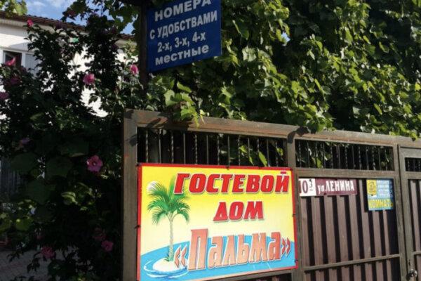 Гостиница, Ленина , 10-з на 22 комнаты - Фотография 1
