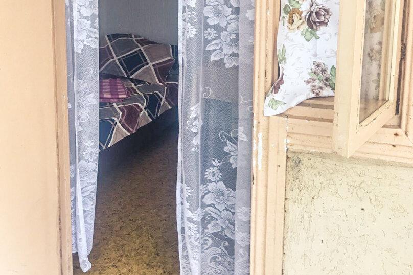 База отдыха «Продмаш им. Куйбышева», Набережная, 14 на 30 номеров - Фотография 27