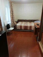 Судак, 50 кв.м. на 8 человек, 3 спальни, улица Чехова, 6, Судак - Фотография 2