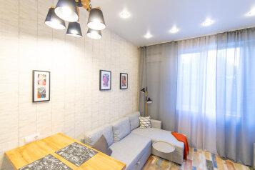 3-комн. квартира, 50 кв.м. на 6 человек, Цветочная улица, 30, Сочи - Фотография 1