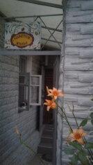 """Гостевой дом """"У АННЫ"""", Зерновская улица, 18 на 6 комнат - Фотография 1"""