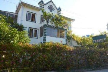 Гостевой дом, СТ Черноморье, 273 на 15 номеров - Фотография 2
