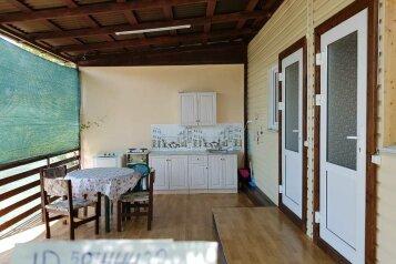Дом, 40 кв.м. на 4 человека, 2 спальни, Прохладный переулок, 1А, Геленджик - Фотография 2
