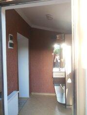 3-комн. квартира, 46 кв.м. на 4 человека, Заводская улица, 56, Евпатория - Фотография 2