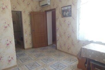 3-комн. квартира, 46 кв.м. на 4 человека, Заводская улица, 56, Евпатория - Фотография 3
