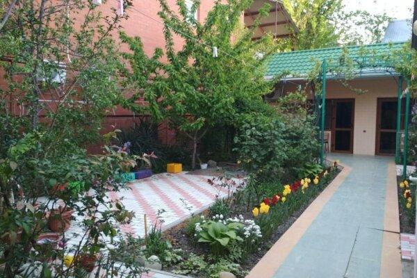 Гостевой дом , Первомайская улица, 53 на 13 номеров - Фотография 1