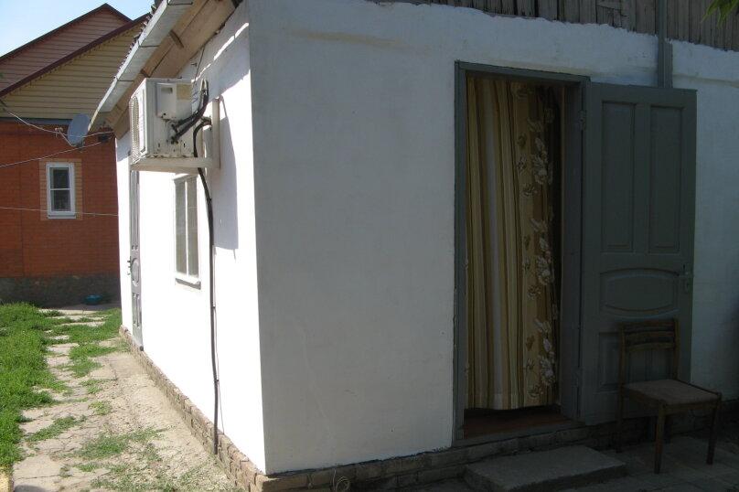 Дом, 21 кв.м. на 5 человек, 2 спальни, Октябрьская улица, 133, Ейск - Фотография 9