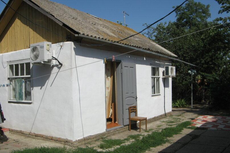 Дом, 21 кв.м. на 5 человек, 2 спальни, Октябрьская улица, 133, Ейск - Фотография 1